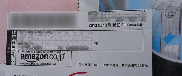 長谷川工業-はしご兼用脚立-RD-2.0-18を買った3.jpg