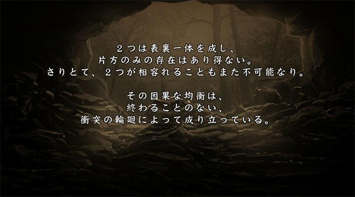 閃乱カグラ-SHINOVI-VERSUS-1-3.jpg