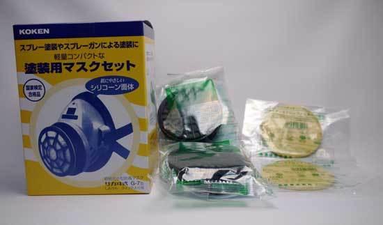 防毒(塗装)マスクセット G-7 2.jpg