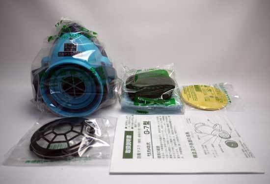 防毒(塗装)マスクセット G-7 3.jpg