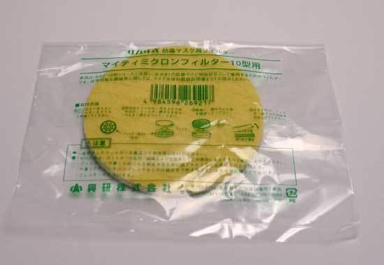 防毒(塗装)マスクセット G-7 8.jpg