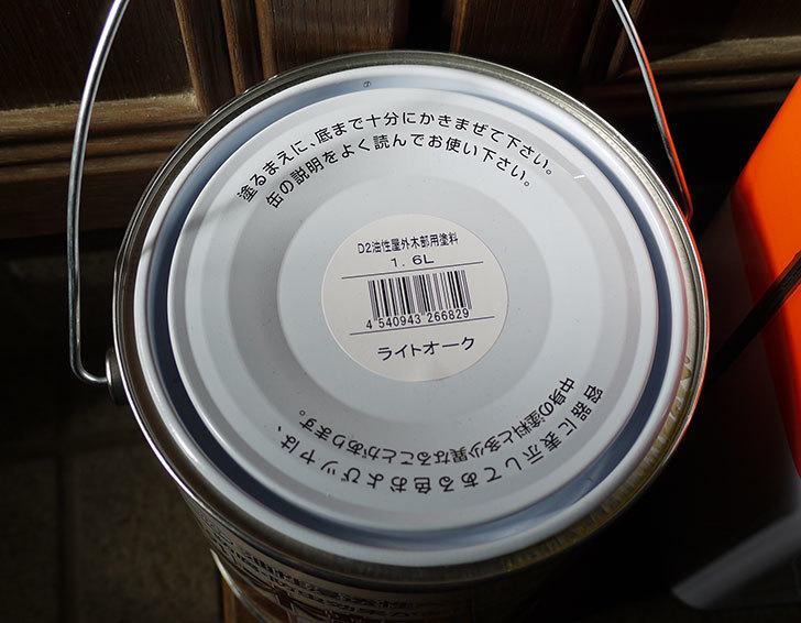 防虫防腐木部用塗料ライトオーク-1.6Lとペイントうすめ液-3.2L買って来た2.jpg