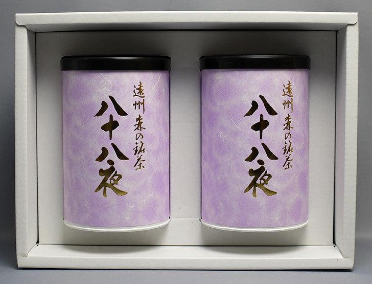 静岡産の新茶をもらった1.jpg