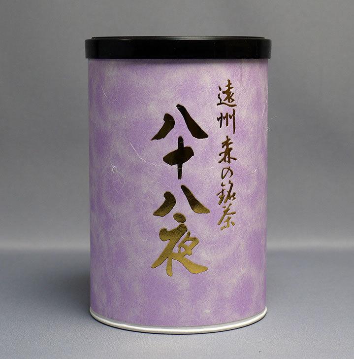 静岡産の新茶をもらった2.jpg