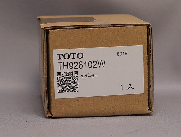 風呂場の混合水栓TOTO-TMG40CRXが水漏れするので交換用に926102W-スペーサーを買った2.jpg