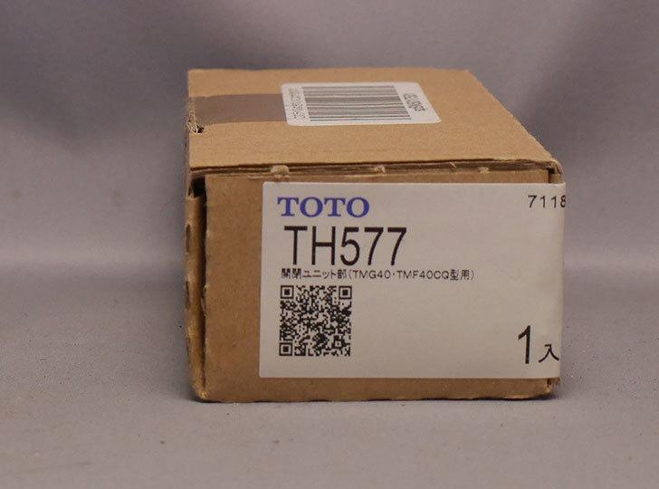 風呂場の混合水栓TOTO-TMG40CRXが水漏れするので交換用に開閉ユニット部-TH577を買った2.jpg