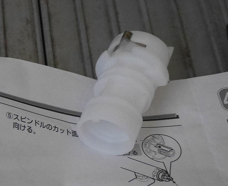 風呂場の混合水栓TOTO-TMG40CRXが水漏れするので開閉ユニット部-TH577交換して修理した21.jpg