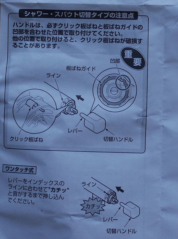 風呂場の混合水栓TOTO-TMG40CRXが水漏れするので開閉ユニット部-TH577交換して修理した31.jpg