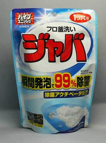 風呂釜洗いジャバ.jpg