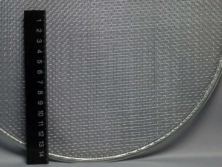 高儀-ステンレス園芸フィルター-φ30cmを買った7.jpg
