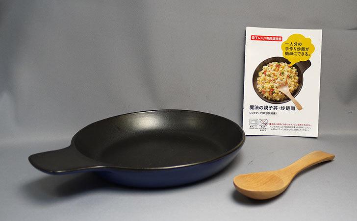 魔法の親子丼・炒飯皿をカインズで買ってきた5.jpg