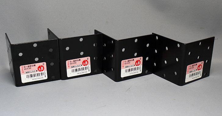 黒い60×60mmの金折をケイヨーデイツーで4個買って来た1.jpg