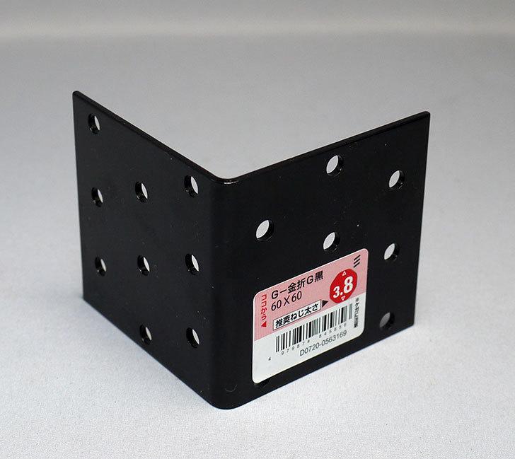 黒い60×60mmの金折をケイヨーデイツーで4個買って来た2.jpg