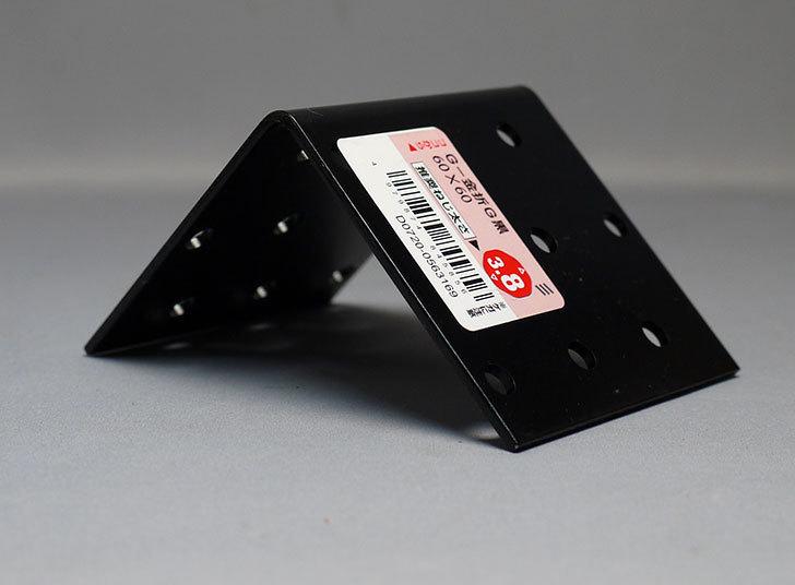 黒い60×60mmの金折をケイヨーデイツーで4個買って来た6.jpg
