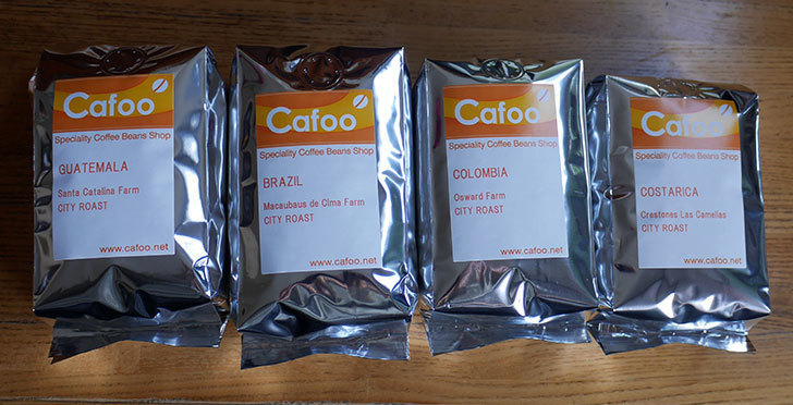Cafooでコーヒー豆を買った1.jpg