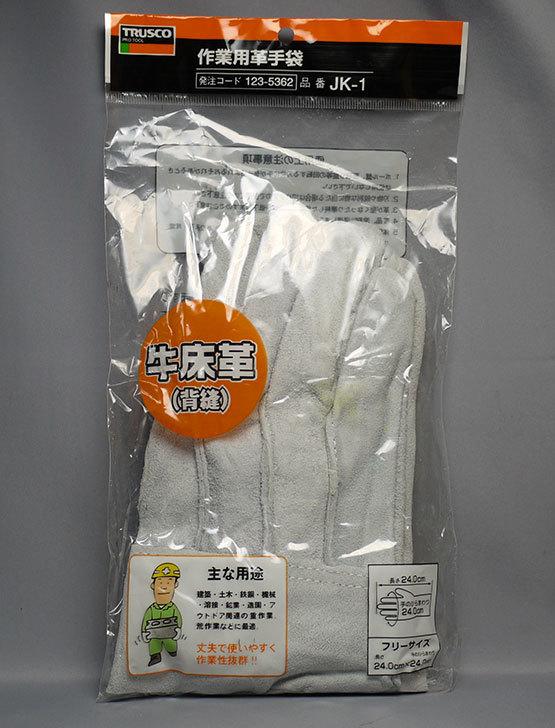 TRUSCO 革手袋普及タイプを買った2.jpg