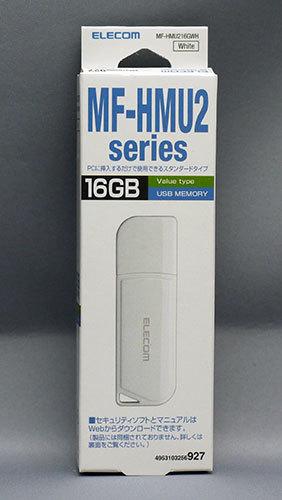ELECOM-MF-HMU216GWHを買った1.jpg