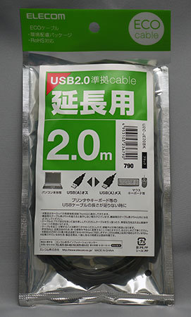 ELECOM-U2C-JE20BKを買った1.jpg