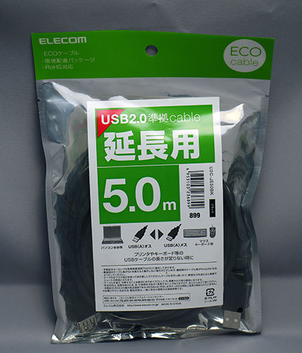 ELECOM-U2C-JE50BKを買った。2個目2.jpg
