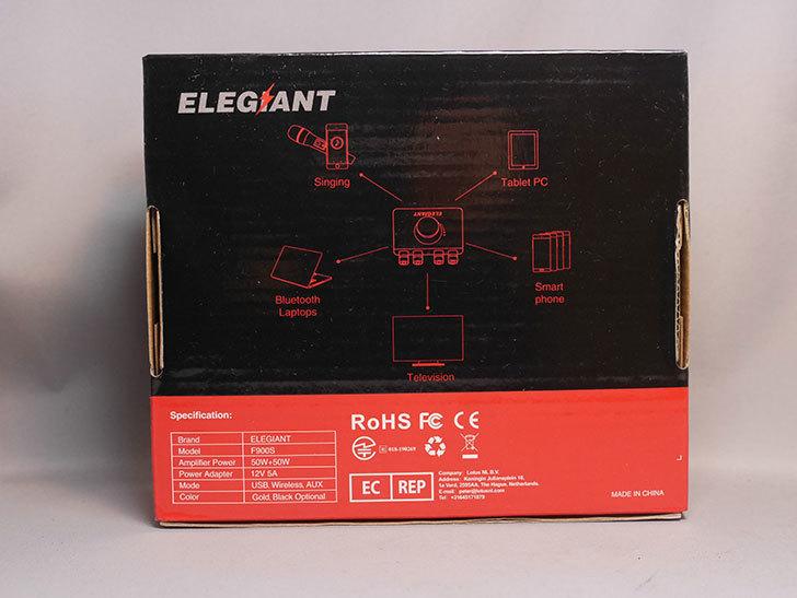 ELEGIANT ステレオ スピーカー パワーアンプを買った-002.jpg