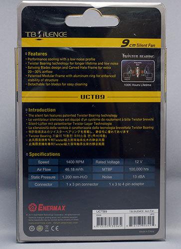 ENERMAX-UCTB9を買った3.jpg