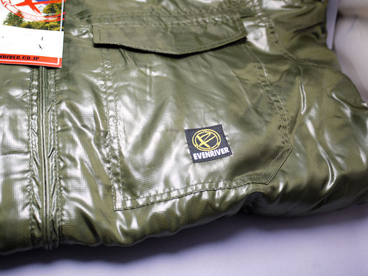 EVENRIVER-軽防寒つなぎ-キルト入り-シレー加工-er-3930を買った3.jpg