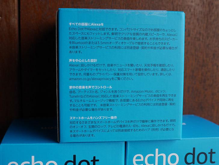 Echo Dot (エコードット)第3世代 - スマートスピーカー with Alexa、チャコールを3台買った。2020年-003.jpg