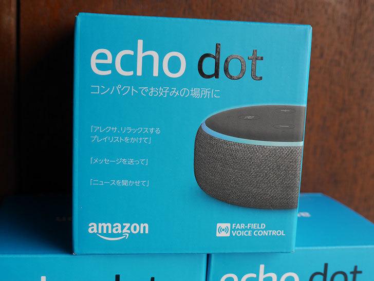 Echo Dot (エコードット)第3世代 - スマートスピーカー with Alexa、チャコールを3台買った。2020年-004.jpg