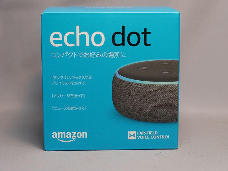 Echo Dot (エコードット)第3世代 - スマートスピーカー with Alexa、チャコールを3台買った。2020年-005.jpg