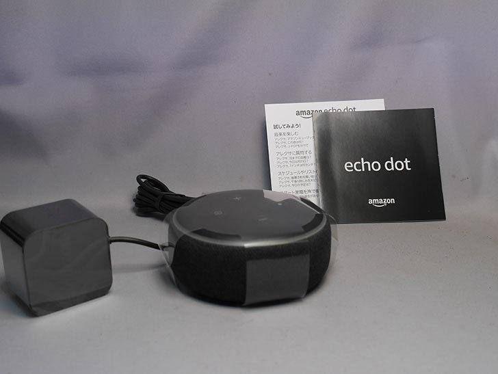 Echo Dot (エコードット)第3世代 - スマートスピーカー with Alexa、チャコールを3台買った。2020年-006.jpg