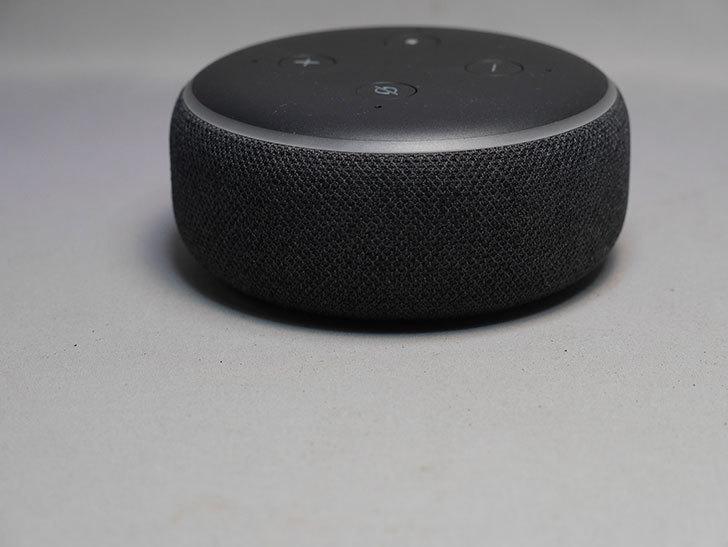 Echo Dot (エコードット)第3世代 - スマートスピーカー with Alexa、チャコールを3台買った。2020年-008.jpg