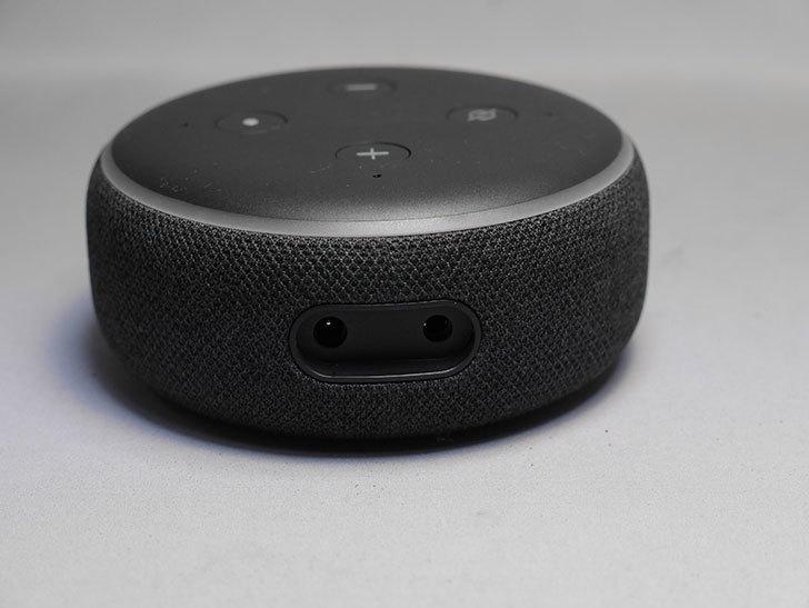 Echo Dot (エコードット)第3世代 - スマートスピーカー with Alexa、チャコールを3台買った。2020年-009.jpg