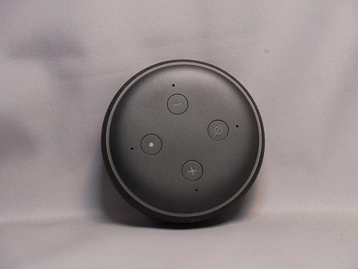 Echo Dot (エコードット)第3世代 - スマートスピーカー with Alexa、チャコールを3台買った。2020年-010.jpg