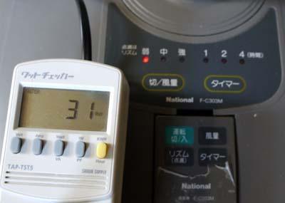 F-C303M 02.jpg