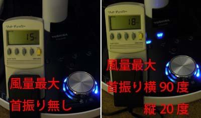 F-DLN100電力2.jpg