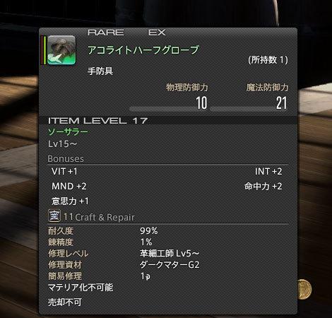 FF14-20-4.jpg