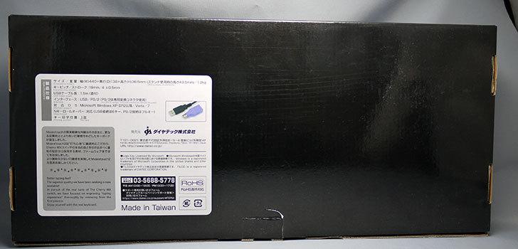 FILCO-Majestouch2-FKBN108M-JB2がamazonアウトレットにあったので買った2.jpg
