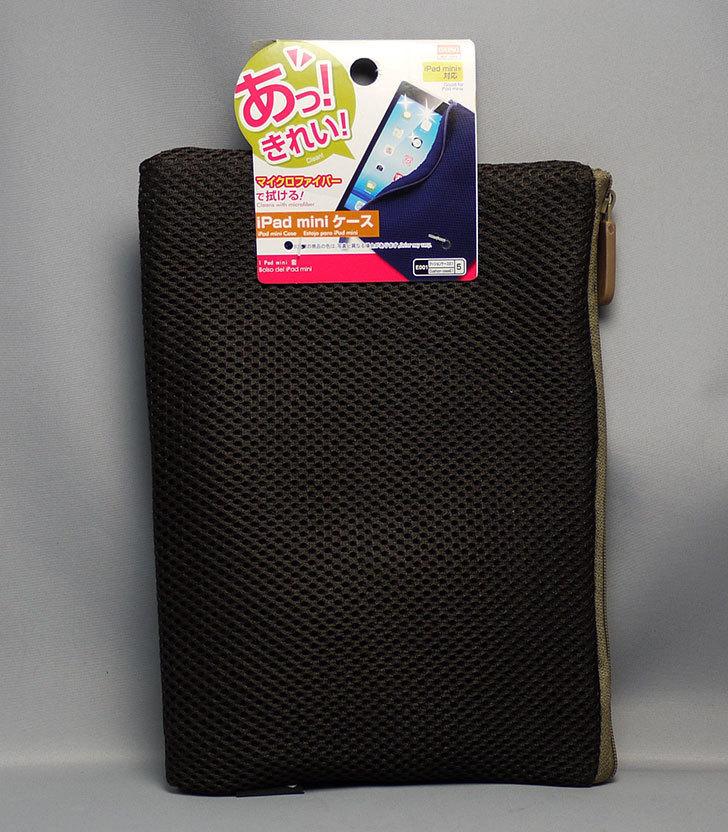 Fire-HD-8-タブレット用にダイソーでiPad-mini-ケースを買って来た1.jpg