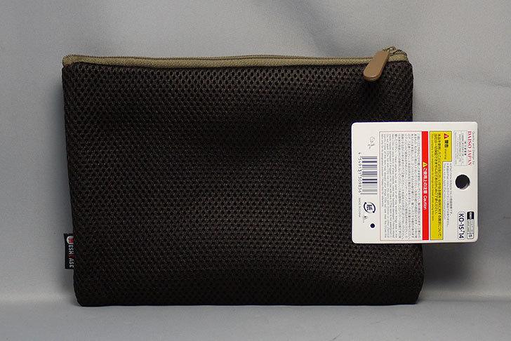 Fire-HD-8-タブレット用にダイソーでiPad-mini-ケースを買って来た2.jpg