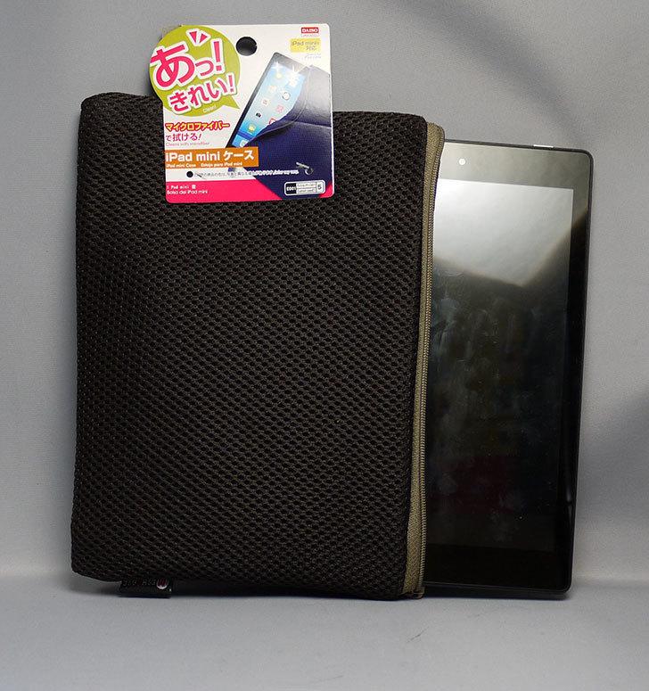 Fire-HD-8-タブレット用にダイソーでiPad-mini-ケースを買って来た6.jpg