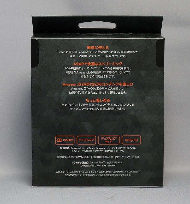 Fire-TV-Stickをサイバーマンデーのセールで買った2.jpg