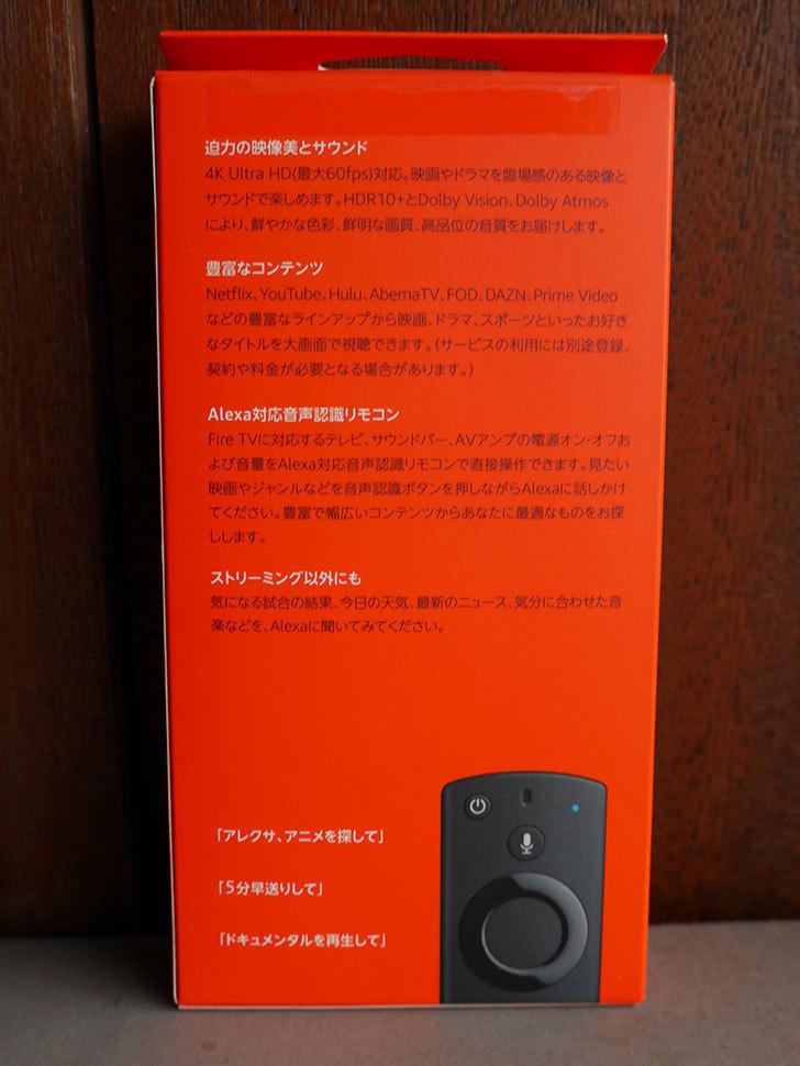 Fire TV Stick 4Kを「プライムデー」で買った。2020年-002.jpg