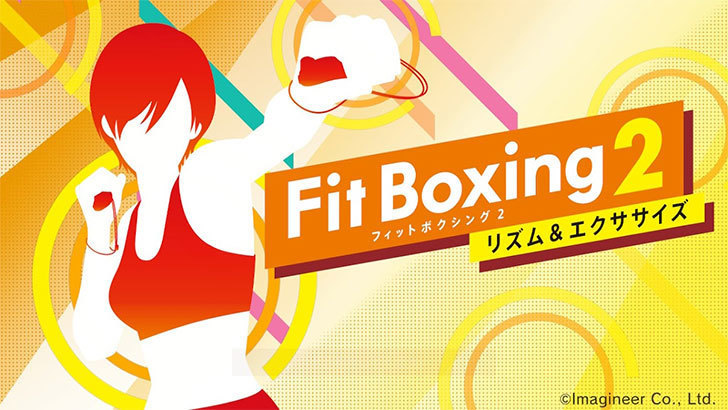 Fit-Boxing-2--リズム&エクササイズ--オンラインコード版を買った1-2.jpg