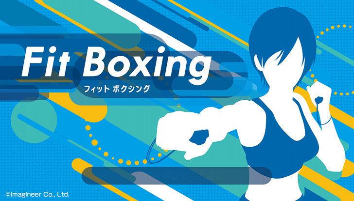 Fit-Boxing(フィットボクシング)オンラインコード版を買った1.jpg