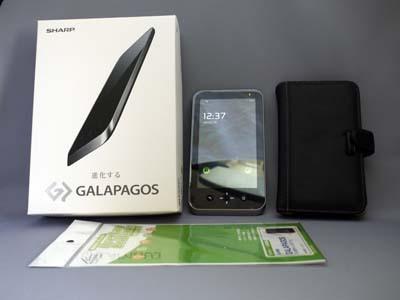 GALAPAGOS EB-W51GJ-SR販売終了2.jpg