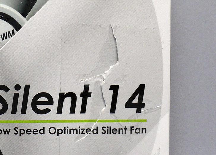 GELID-ケースファン-14cm-SILENT14-PWMがamazonアウトレットに有ったので買った3.jpg