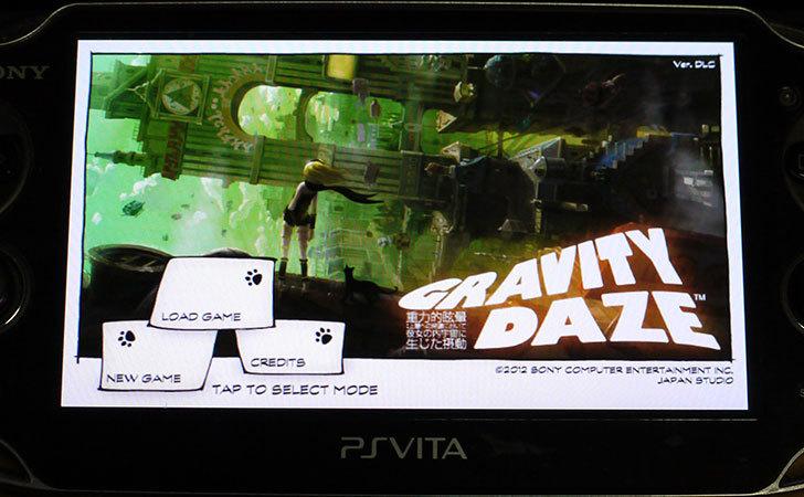 GRAVITY-DAZE1-1.jpg