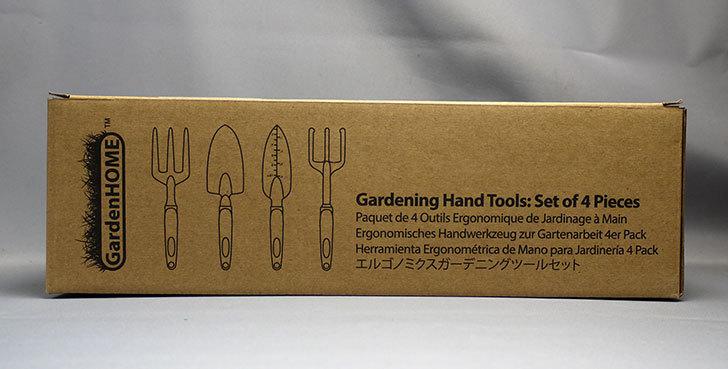GardenHOME-ガーデニング(庭造り手工具)セットを買った2.jpg