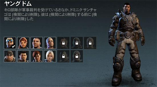Gears-of-War-Judgment、プレイ中1-2.jpg
