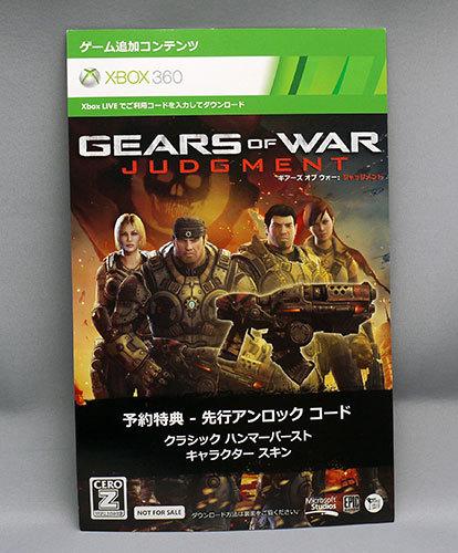 Gears-of-War-Judgmentが来た4.jpg